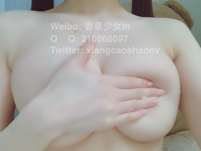 香草少女M-日式浴衣 [46P+1V/631.87MB]
