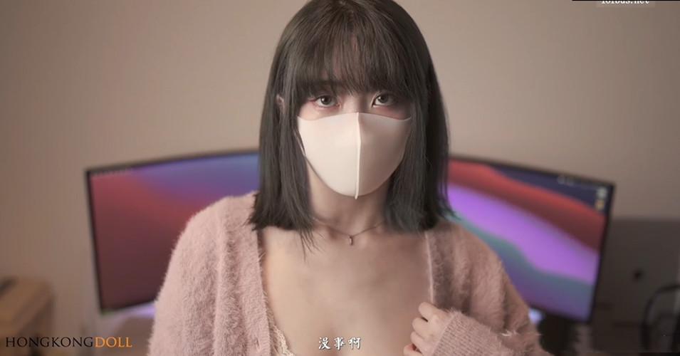 HongKongDoll-ASMR姐姐的梦境[4V/1.4G]